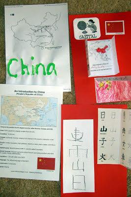China-CIMG1288
