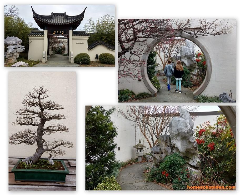 Chinese-Pavilion
