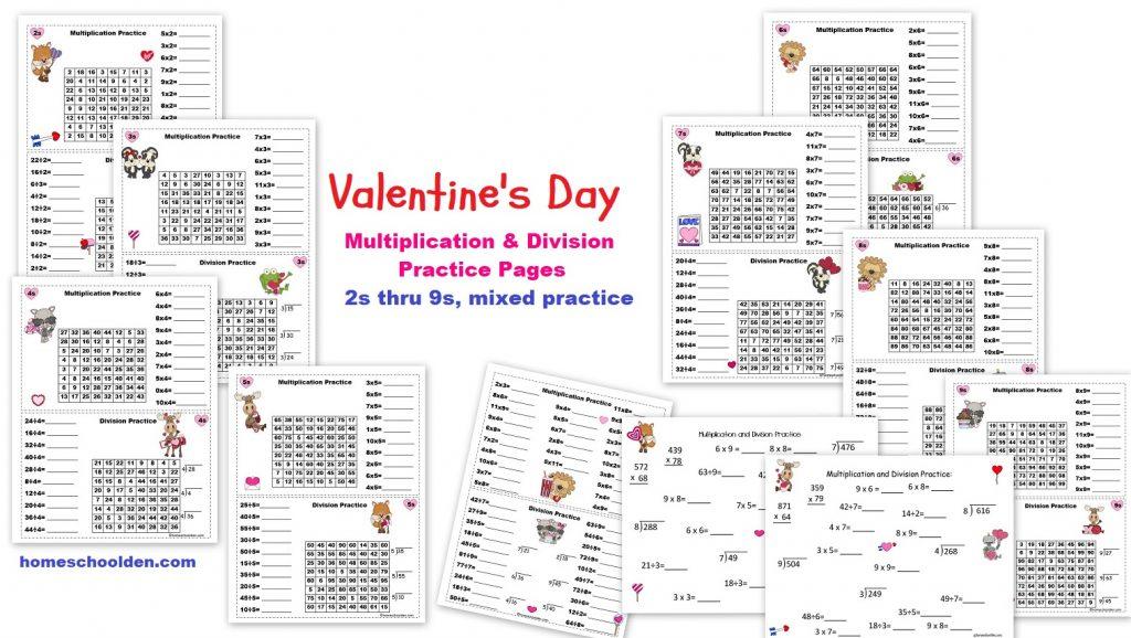 Sample Vertical Multiplication Facts Worksheets