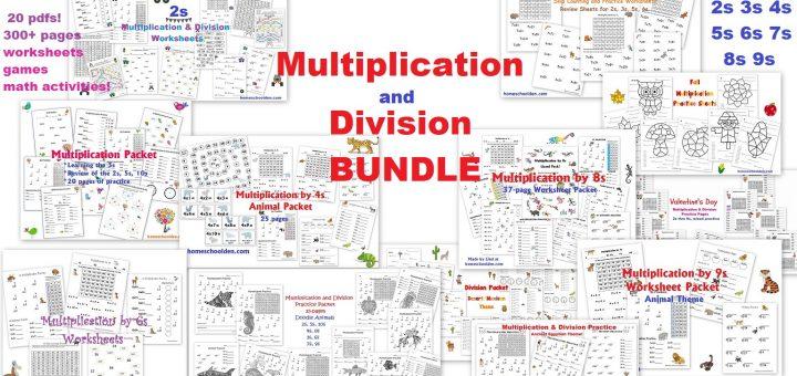 Multiplication Division Worksheet Bundle 2s thru 9s