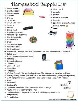 Homeschool Supply List